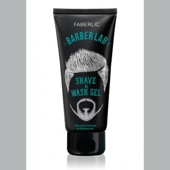 Гель для бритья и умывания
