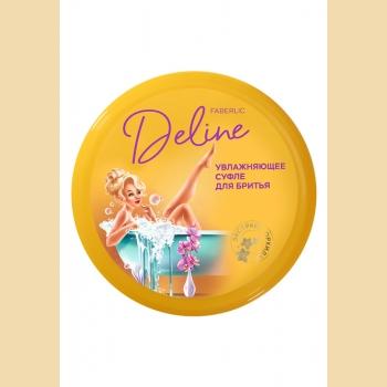 Увлажняющее суфле для бритья «Орхидея и масло мурумуру» Deline