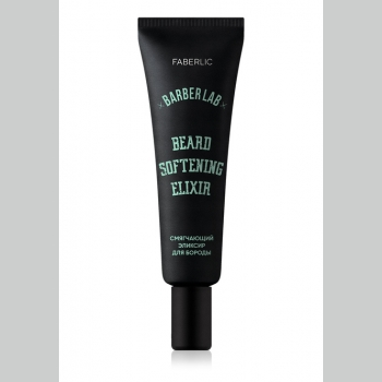 Смягчающий эликсир для бороды BarberLab