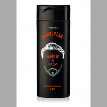 Шампунь-бальзам для мужчин 2 в 1 BarberLab Faberlic (Фаберлик) серия BarberLab