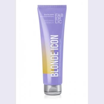 Восстанавливающий бальзам для осветлённых волос Blonde Icon Faberlic (Фаберлик) серия  Blonde Icon