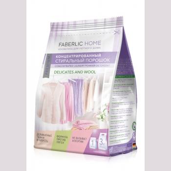 Концентрированный стиральный порошок для деликатных тканей и шерсти Faberlic (Фаберлик) серия FABERLIC HOME