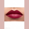 Матовая губная помада «Первая Леди»  Faberlic (Фаберлик) серия Secret Story
