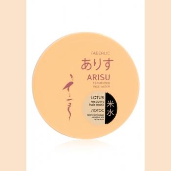 Восстанавливающая маска «Лотос» для всех типов волос Arisu Faberlic (Фаберлик) серия Arisu