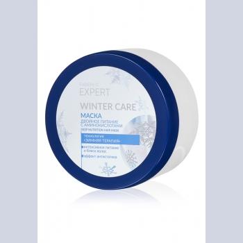 Маска для всех типов волос Winter Care «Двойное питание»