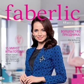 Каталог Фаберлик Faberlic (Фаберлик)