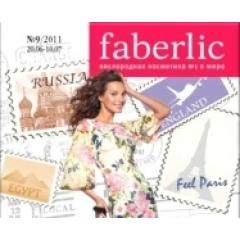 Презентация каталога Фаберлик Кампания №9(20.06-10.07)2011