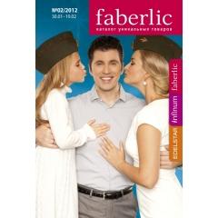 Презентация каталога Фаберлик Кампания №02/2012 (30.01-19.02