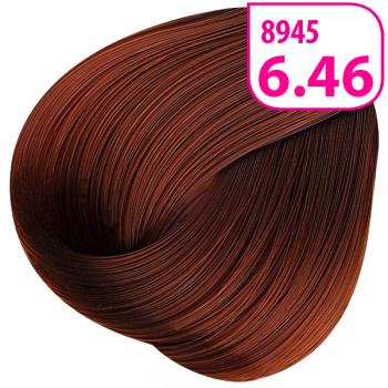 Стойкая СС крем-краска для волос KRASA с маслом амлы и аргинином