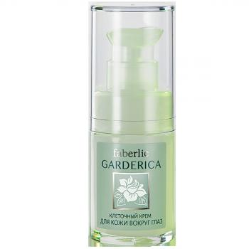 Клеточный крем для кожи вокруг глаз Faberlic (Фаберлик) серия Garderica
