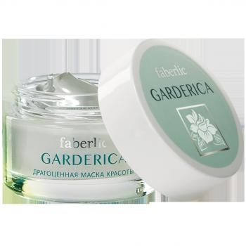 Драгоценная маска красоты Faberlic (Фаберлик) серия Garderica