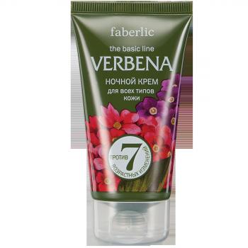 Ночной крем для для всех типов кожи Faberlic (Фаберлик) серия Verbena