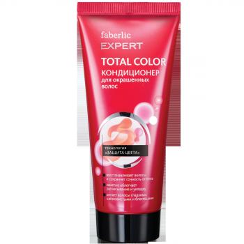 Кондиционер для окрашенных волос TOTAL COLOR Faberlic (Фаберлик) серия Expert hair