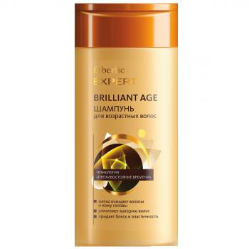 Шампунь для возрастных волос BRILLIANT AGE Faberlic (Фаберлик) серия Expert hair
