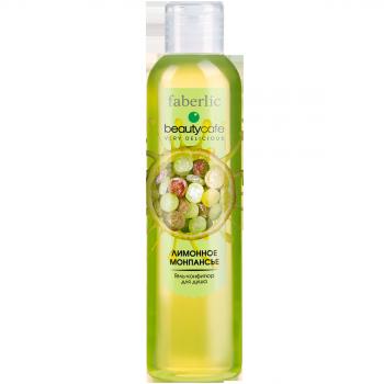 Гель-конфитюр для душа Лимонное монпансье Faberlic (Фаберлик) серия Лимонное монпансье