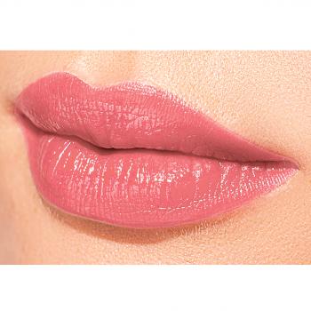 Увлажняющая губная помада CC тон Натуральная роза