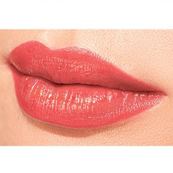 Увлажняющая губная помада CC тон  Клубничная феерия Faberlic (Фаберлик) серия SkyLine
