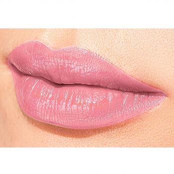 Увлажняющая губная помада CC тон  Волшебный розовый