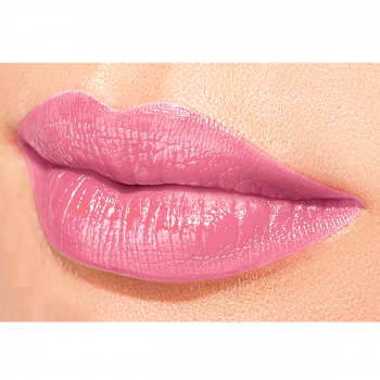 Увлажняющая губная помада CC тон  Неоновый розовый Faberlic (Фаберлик) серия SkyLine