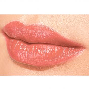 Увлажняющая губная помада CC тон  Бежевая вуаль Faberlic (Фаберлик) серия SkyLine