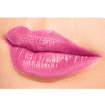Увлажняющая губная помада CC тон  Розовая мечта