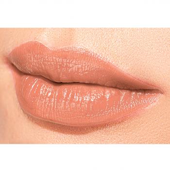 Увлажняющая губная помада CC тон Бархатный загар