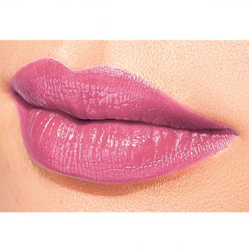Увлажняющая губная помада CC тон  Модный розовый Faberlic (Фаберлик) серия SkyLine