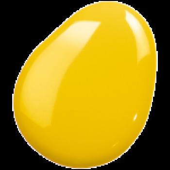 Лак для ногтей CC 9 в 1 Умный цвет тон Солнечная долина Faberlic (Фаберлик) серия SkyLine