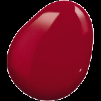 Лак для ногтей CC 9 в 1 Умный цвет тон Зимняя вишня Faberlic (Фаберлик) серия SkyLine
