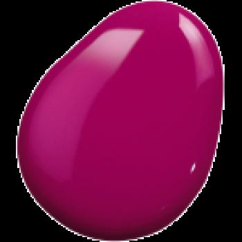 Лак для ногтей CC 9 в 1 Умный цвет тон Французский поцелуй Faberlic (Фаберлик)