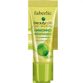 Бальзам для губ Лимонное монпансье Faberlic (Фаберлик) серия Лимонное монпансье