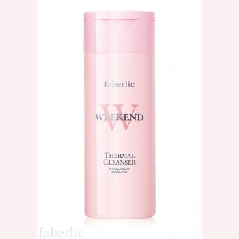 Очищающая эмульсия Thermal Cleanser Faberlic (Фаберлик) серия Weekend