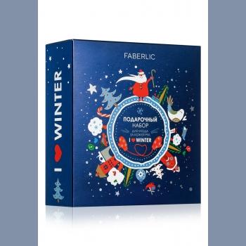 Подарочный набор для рук I love Winter Faberlic (Фаберлик)