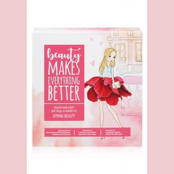 Подарочный набор для ухода за кожей рук Spring beauty Faberlic (Фаберлик)
