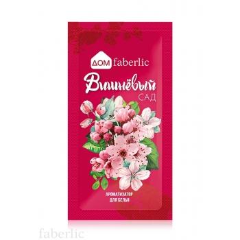 Ароматизатор для белья «Вишневый сад» Faberlic (Фаберлик) серия Дом Faberlic