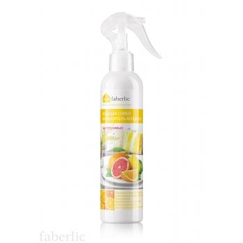 Водный спрей-освежитель воздуха «Цитрусовый» Faberlic (Фаберлик) серия Дом Faberlic