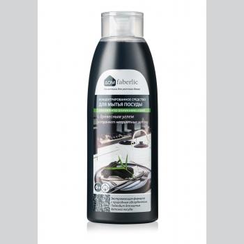 Концентрированное средство для мытья посуды с древесным углем