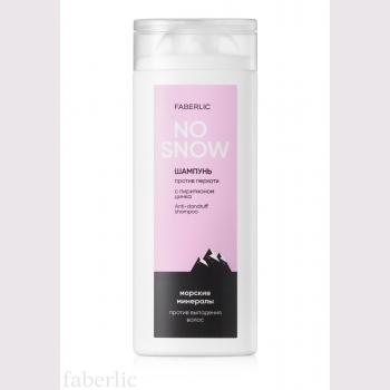 Шампунь против перхоти «Против выпадения волос»