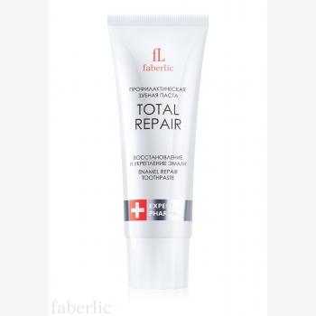 Зубная паста «Восстановление эмали» Faberlic (Фаберлик) серия Expert