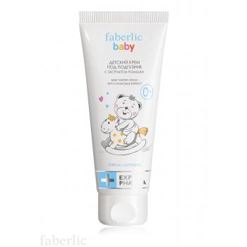 Детский крем под подгузник с экстрактом ромашки Faberlic (Фаберлик) серия Expert Pharma BABY