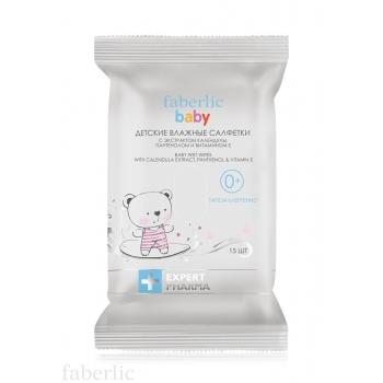 Детские влажные салфетки с экстрактом календулы, пантенолом и витамином Е