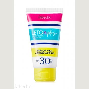 Крем для лица солнцезащитный SPF 30