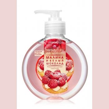 Жидкое мыло для рук «Малина и белый шоколад» Faberlic (Фаберлик) серия Малина и белый шоколад