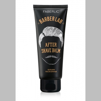 Бальзам после бритья Faberlic (Фаберлик) серия BarberLab
