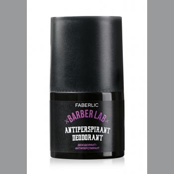 Дезодорант-антиперспирант BarberLab Faberlic (Фаберлик) серия BarberLab