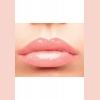 Блеск для губ «Волна цвета» Faberlic (Фаберлик) серия SkyLine