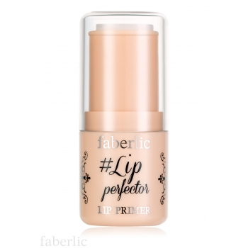 База под макияж губ Lip perfector Faberlic (Фаберлик) серия Beauty Box