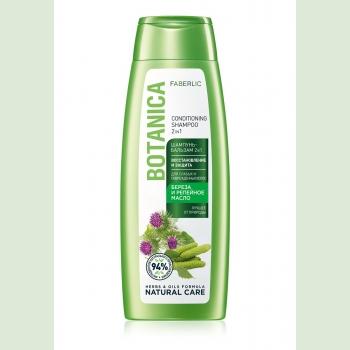 Шампунь-бальзам 2 в 1 «Восстановление и защита» для слабых и повреждённых волос
