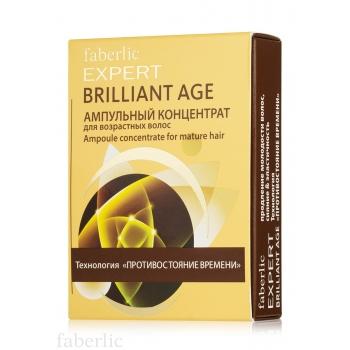 Ампульный концентрат для возрастных волос Brilliant Age Faberlic (Фаберлик) серия Expert