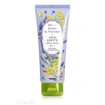 Крем для рук «Лаванда & иммортель» Faberlic (Фаберлик) серия Fleurs de Provence